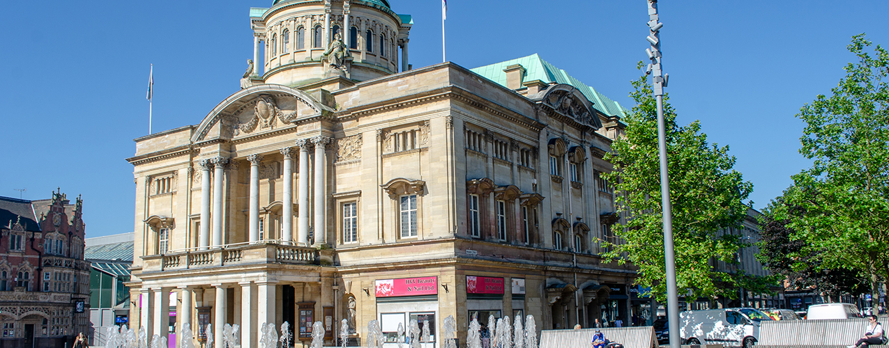 Hull City Council building